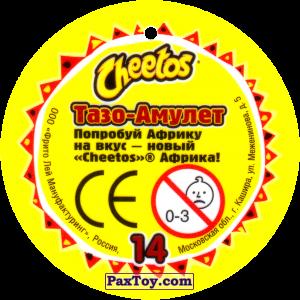 PaxToy.com - 14 Амулет Слон (Сторна-back) из Cheetos: Africana / Читос Африкана (Тазо-Амулет)