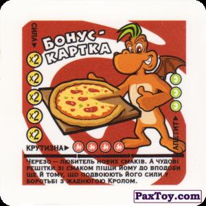 PaxToy.com - 14 Бонус - картка Черезо Сила x2 из Cerezos: 2005 - Острів Черезо новий рівень