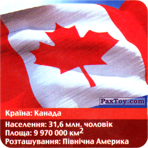 PaxToy.com - 14 з 48 Канада - Канадський долар из Три корочки: Справжні гроші у пачках