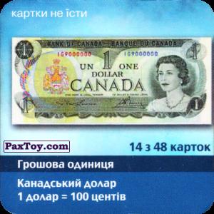 PaxToy.com - 14 з 48 Канада - Канадський долар (Сторна-back) из Три корочки: Справжні гроші у пачках