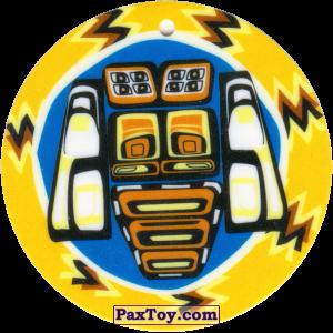 PaxToy.com - 15 Амулет Маска Слон из Cheetos: Africana / Читос Африкана (Тазо-Амулет)