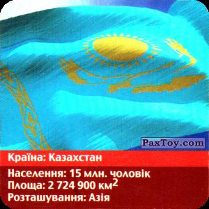 PaxToy.com - 15 з 48 Казахстан - Казахтанський тенге из Три корочки: Справжні гроші у пачках