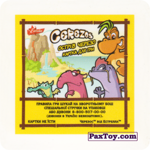 PaxToy.com - 15 Герой - картка Черезо Слік Ноб (Сторна-back) из Cerezos: 2005 - Острів Черезо новий рівень