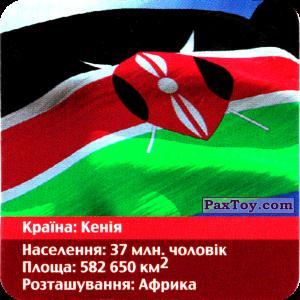 PaxToy.com - 16 з 48 Кенія - Кенійський шилінг из Три корочки: Справжні гроші у пачках