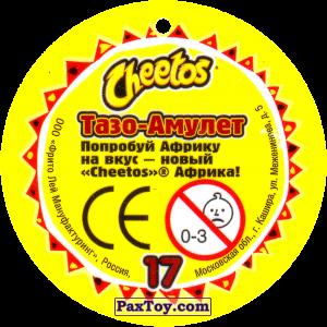 PaxToy.com - 17 Амулет Обезьяна (Сторна-back) из Cheetos: Africana / Читос Африкана (Тазо-Амулет)