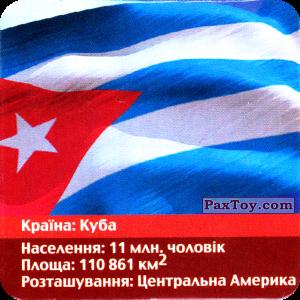 PaxToy.com - 17 з 48 Куба - Кубинський песо из Три корочки: Справжні гроші у пачках