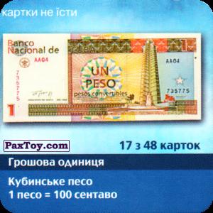 PaxToy.com - 17 з 48 Куба - Кубинський песо (Сторна-back) из Три корочки: Справжні гроші у пачках