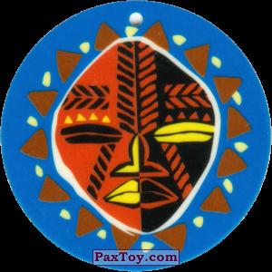 PaxToy.com - 18 Амулет Маска из Cheetos: Africana / Читос Африкана (Тазо-Амулет)