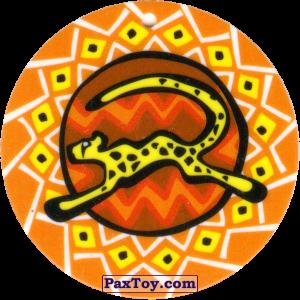 PaxToy.com - 20 Амулет Гепард из Cheetos: Africana / Читос Африкана (Тазо-Амулет)