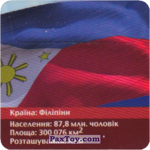 PaxToy.com - 20 з 48 Філіпіни - Філіпінське песо (a) из Три корочки: Справжні гроші у пачках