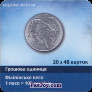 PaxToy.com - 20 з 48 Філіпіни - Філіпінське песо (a) (Сторна-back) из Три корочки: Справжні гроші у пачках
