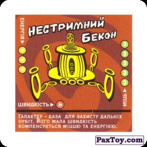 PaxToy.com - 21 Нестримний бекон из Cerezos: 2005 - Острів Черезо новий рівень