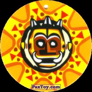 PaxToy.com - 22 Амулет Маска из Cheetos: Africana / Читос Африкана (Тазо-Амулет)