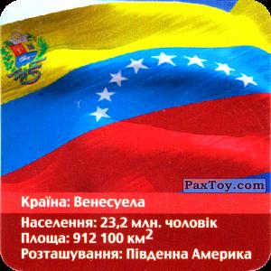 PaxToy.com - 24 з 48 Венесуела - Венесуельський болівар из Три корочки: Справжні гроші у пачках