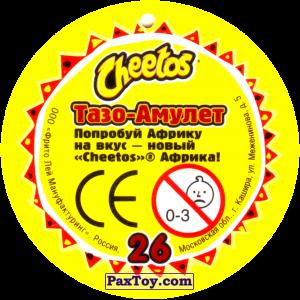 PaxToy.com - 26 Амулет Существо (Сторна-back) из Cheetos: Africana / Читос Африкана (Тазо-Амулет)