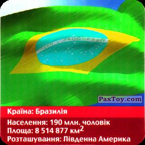 PaxToy.com - 5 з 48 Бразилія - Бразильський реал из Три корочки: Справжні гроші у пачках