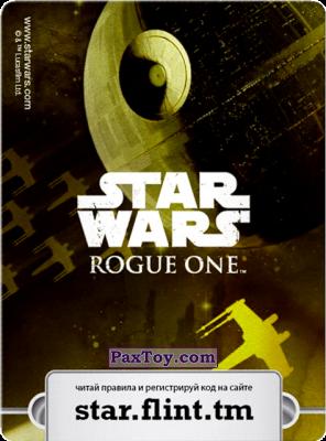 PaxToy.com - Карточка / Card 50 Сила Империя - Дарт Вейдер (Сторна-back) из «Star Flint». Звёздная битва 2016-2017