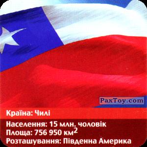 PaxToy.com - 7 з 48 Чилі - Чилійське песо из Три корочки: Справжні гроші у пачках