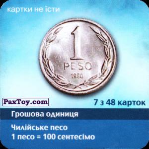 PaxToy.com - 7 з 48 Чилі - Чилійське песо (Сторна-back) из Три корочки: Справжні гроші у пачках