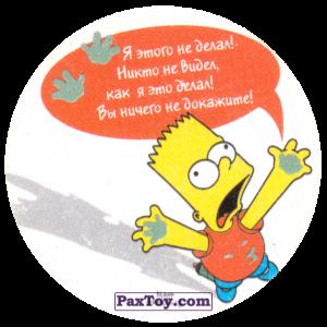 PaxToy.com - 02 Дети как Дети! - Я этого не делал из Cheetos: The Simpsons Tazo