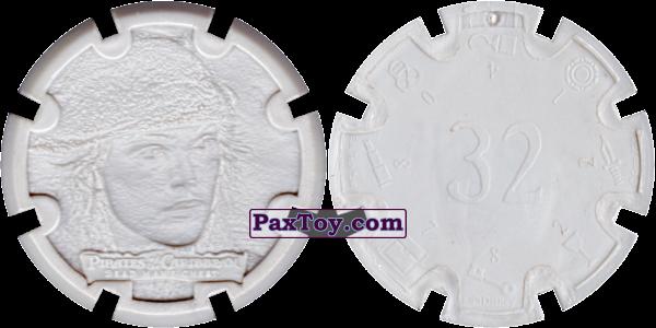PaxToy.com - 02 Elizabeth Swann - Пиратский дублон (Сторна-back) из Estrella: Пираты Карибского моря: Сундук мертвеца