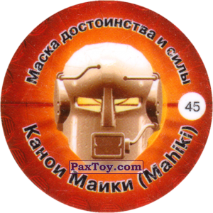PaxToy.com - 045 Канои Маики (Mahiki) из Cheetos: Bionicle 2001