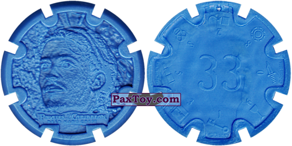 PaxToy.com - 05 William Turner Jr. - Пиратский дублон (Сторна-back) из Estrella: Пираты Карибского моря: Сундук мертвеца