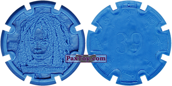 PaxToy.com - Игровая еденица, Фишка / POG / CAP / Tazo 06 Tia Dalma (Calipso) - Пиратский дублон (Сторна-back) из Estrella: Пираты Карибского моря: Сундук мертвеца