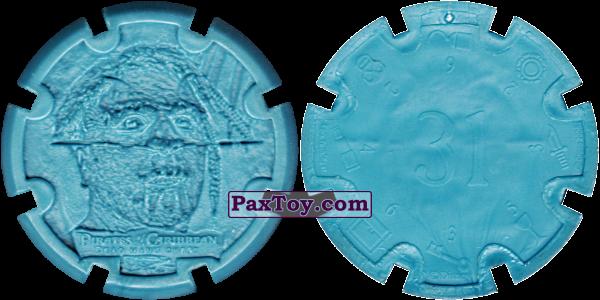 PaxToy.com - 07 Indian From The Tribe - Пиратский дублон (Сторна-back) из Estrella: Пираты Карибского моря: Сундук мертвеца