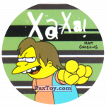 PaxToy 08 Дети как Дети!   ХаХа!