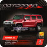 PaxToy 08 HUMMER H3