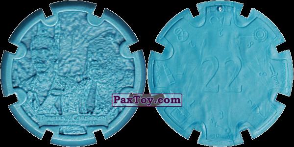 PaxToy.com - 08 Ragetti & Pintel - Пиратский дублон (Сторна-back) из Estrella: Пираты Карибского моря: Сундук мертвеца