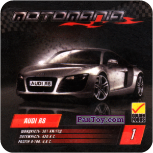 PaxToy.com - 1 AUDI R8 из Дон Кидо: Motomania / Мотомания / Мотоманія