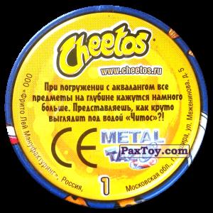 PaxToy.com - 1 Дайвинг - Металлическая фишка (Сторна-back) из Cheetos: Экстрим спорт (железные)