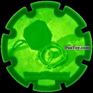 PaxToy.com - 10 Compass - Пиратский дублон из Estrella: Пираты Карибского моря: Сундук мертвеца
