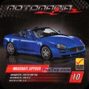 PaxToy.com - 10 MASERATI SPIDER из Дон Кидо: Motomania / Мотомания / Мотоманія