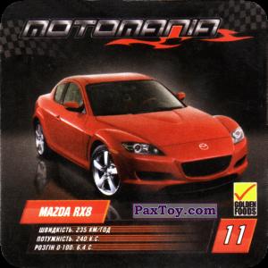 PaxToy.com - 11 MAZDA RX8 из Дон Кидо: Motomania / Мотомания / Мотоманія