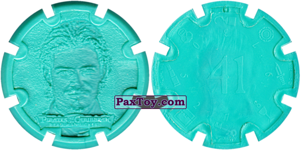 PaxToy.com - 11 William Turner Jr. - Пиратский дублон (Сторна-back) из