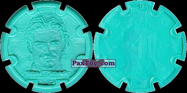 PaxToy.com - 11 William Turner Jr. - Пиратский дублон (Сторна-back) из Estrella: Пираты Карибского моря: Сундук мертвеца