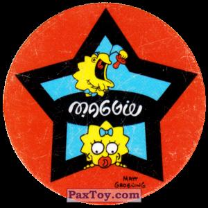 PaxToy.com - 12 Термоядерная семейка! - Maggie из Cheetos: The Simpsons Tazo