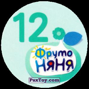 PaxToy.com - 12 - 12 часов из ФрутоНяня: «Обучающие часы»