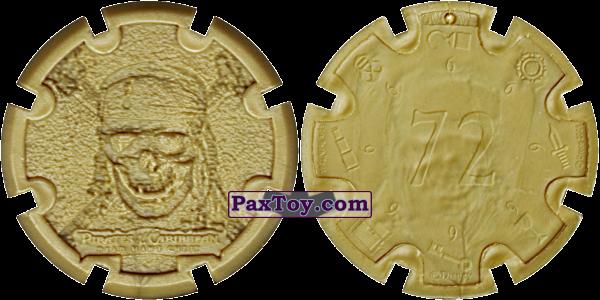 PaxToy.com - 13 Sparrow skull - Пиратский дублон (Сторна-back) из Estrella: Пираты Карибского моря: Сундук мертвеца