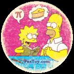 PaxToy 13 Термоядерная семейка!   Пи это Пончик