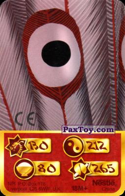 PaxToy.com - 130 Скорость Дракона - Shen из Kosmostars: Карты «Кто Сильнее?»
