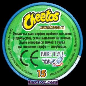 PaxToy.com - 15 Сноуборд - Металлическая фишка (Сторна-back) из Cheetos: Экстрим спорт (железные)