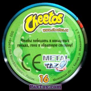 PaxToy.com - 16 Формула - Металлическая фишка (Сторна-back) из Cheetos: Экстрим спорт (железные)