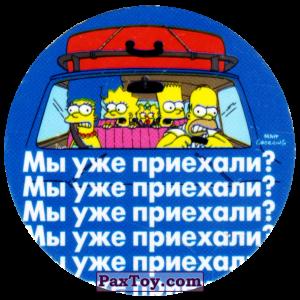 PaxToy.com - 16 Термоядерная семейка! - Мы уже приехали из Cheetos: The Simpsons Tazo