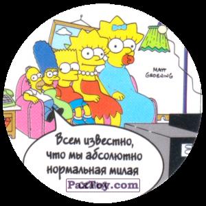 PaxToy.com - 17 Термоядерная семейка! - Нормальная семья из Cheetos: The Simpsons Tazo