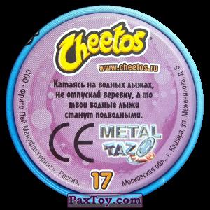 PaxToy.com - Игровая еденица, Фишка / POG / CAP / Tazo 17 Водные лыжи - Металлическая фишка (Сторна-back) из Cheetos: Экстрим спорт (железные)