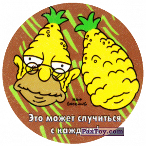 PaxToy.com - 18 Термоядерная семейка! - Это может случится с каждым! из Cheetos: The Simpsons Tazo